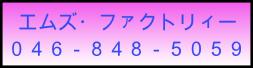 cooltext122603499539763.png